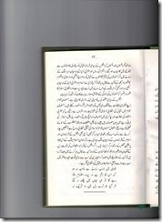 Fateh Mohammad Malik book page 18-04-2012 16;40;07