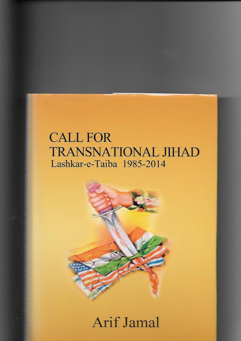 arif-jamal-book-jacket0001